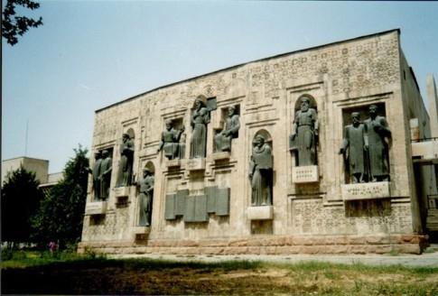 塔吉克国家博物馆