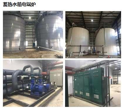 克拉玛依蓄热水箱、电锅炉